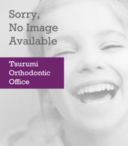 矯正歯科ならつるみ矯正歯科