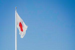 祝日の日の丸国旗_つくば市にあるつるみ矯正歯科